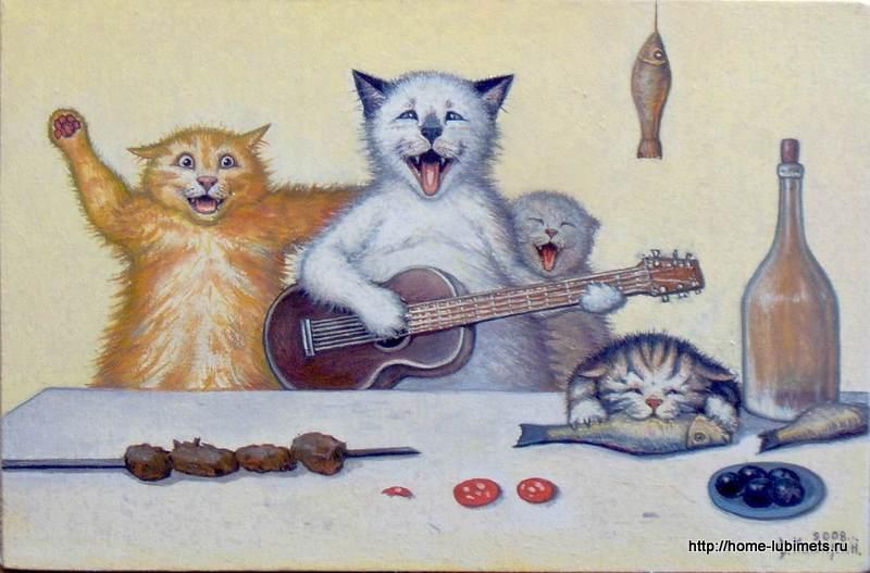 Кошки Степана Каширина